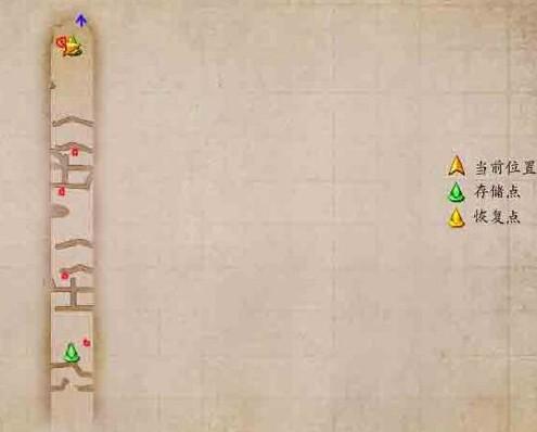 《古剑奇谭》图文攻略--铁柱观(九)