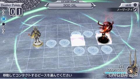 PSP《最终幻想-纷争》序章篇主线流程攻略
