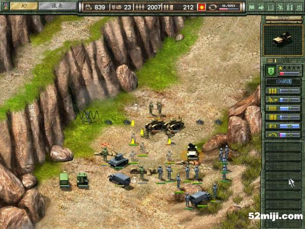 《抗日:八年抗战》详细攻略(多图)