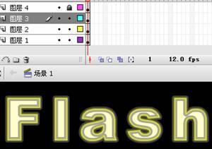 使用Flash制作描边立体文字