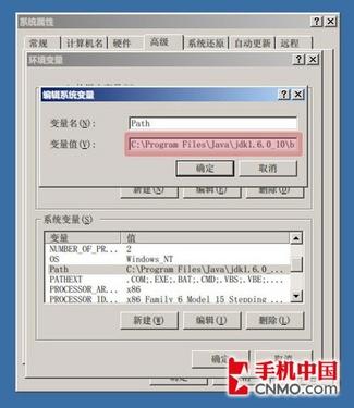 尝鲜Android 4.0 PC端虚拟机安装指南