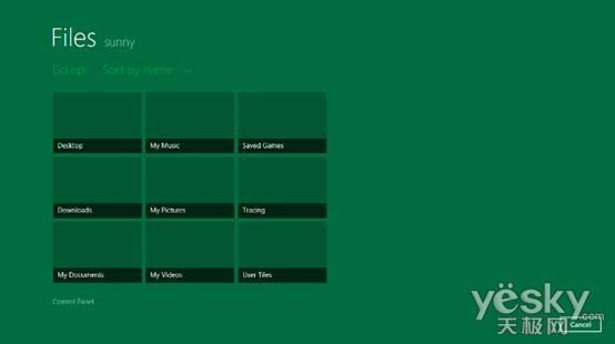 Win8 如何创建图片密码