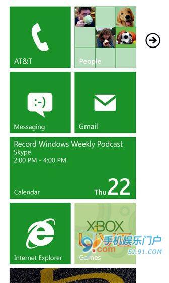 Windows Phone 7系统深度评测上