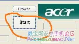 宏碁acer stream刷机教程