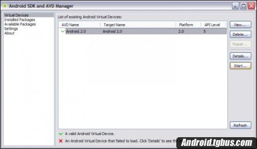 Android SDK安装及常见问题