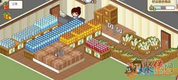 QQ超市摆法之好运综合商店1口碑至4口碑摆法