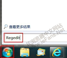 手动删除IE加载项的方法
