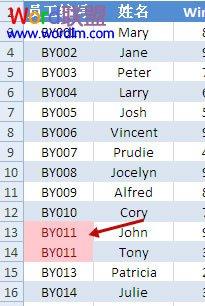 Excel2007中重复数据怎么查找