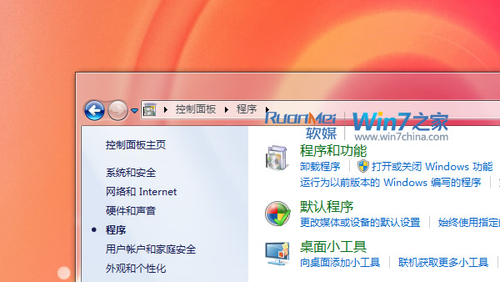 Win7和Mac OS X间打印机共享设置