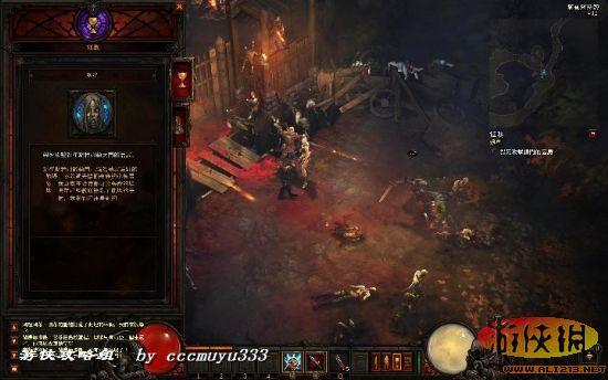 暗黑破坏神3崔斯特姆大教堂击杀骷髅王攻略