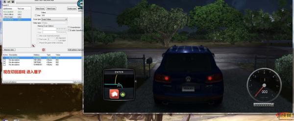 《无限试驾2》刷车攻略详解