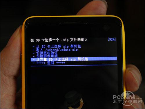 天语W806大黄蜂图文刷机教程