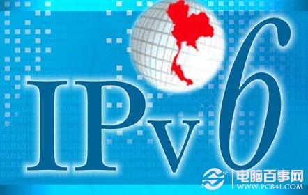 什么是IPv6