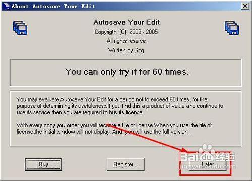 txt自动保存的方法