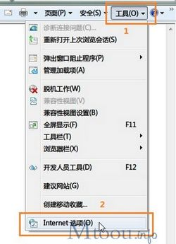 IE8浏览器多标签怎么设置