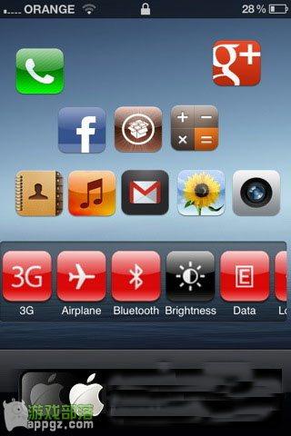 iPhone4S锁屏界面随心变