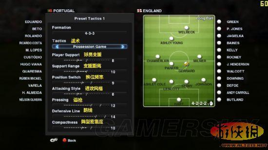 《实况足球2013》游戏菜单翻译帮助