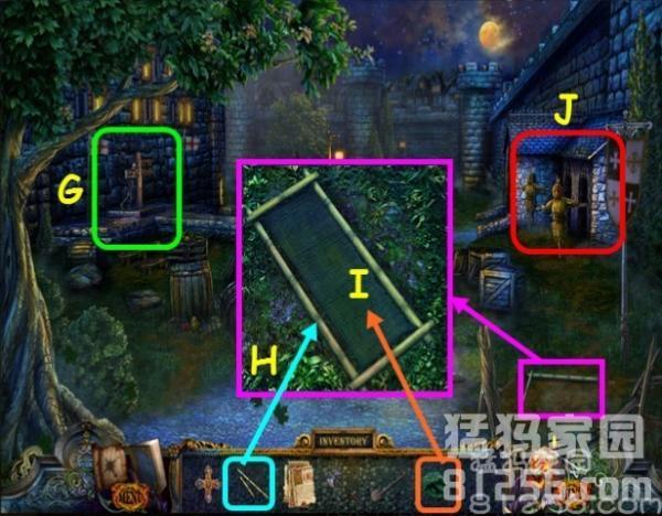 《隐藏的秘密9》皇室的秘密完美攻略