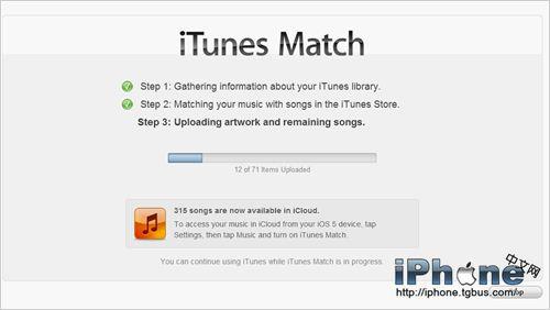 iTunes Match注册购买使用详细图文教程
