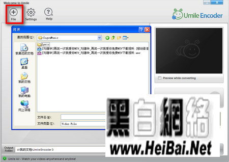 Umile Encoder完全使用说明书