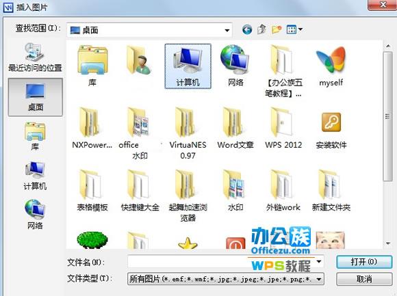 浏览本地文件