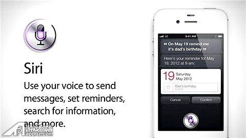 iPhone4s Siri英文命令一览
