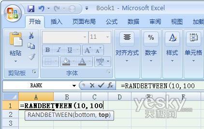 "Excel2007单元格怎么随机生成数据""=RandBetwween(10,100)""""不包括引号"""