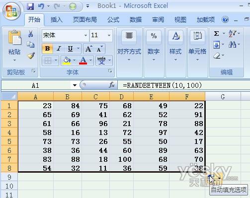 Excel2007单元格怎么随机生成数据