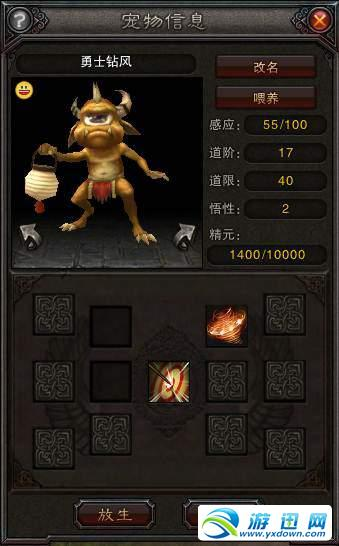 《斗战神》宠物怎么获得,斗战神宠物获得方法