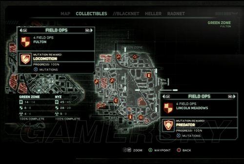 《虐杀原形2》全收集地图及坐标
