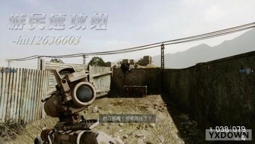 《荣誉勋章:战士》第八关图文攻略
