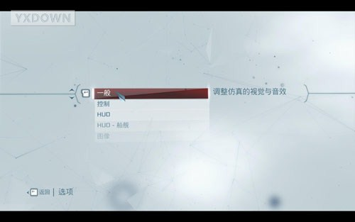 刺客信条3字幕不显示的解决方法