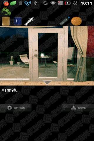 《逃脱游戏:重现》攻略(三)