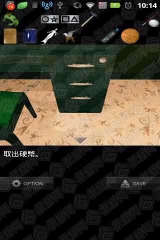 《逃脱游戏:重现》攻略(四)