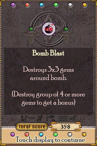《钻石迷情Jewellust》游戏攻略