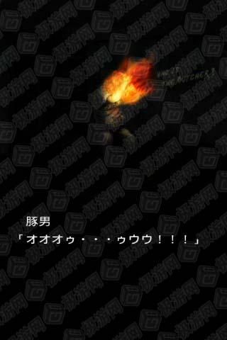 《恐怖密室》TRUE END攻略(3)