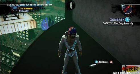 《丧尸围城2》4支免费小女孩药品的具体位置