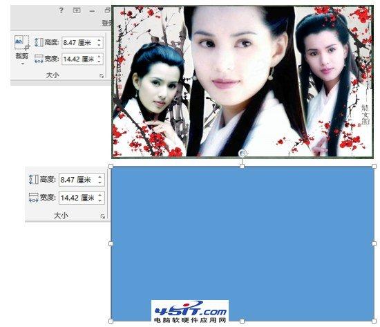 PowerPoint 2010任意编辑图片顶点方法