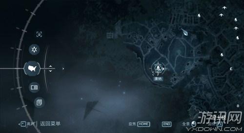 《刺客信条3》UFO详细位置