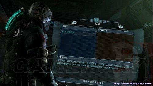 《死亡空间3》图文流程攻略之序章:开端