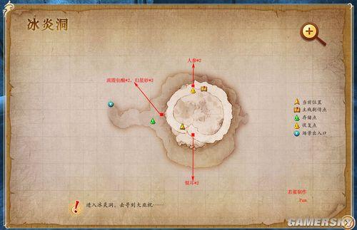 《古剑奇谭》宝箱位置介绍