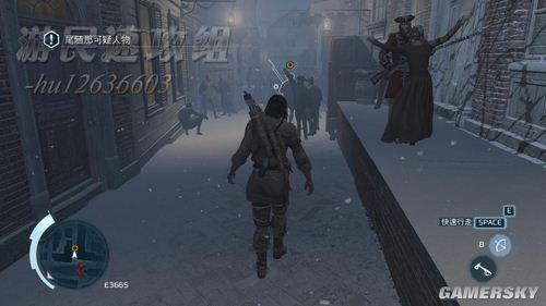 《刺客信条3》第五章之波士顿之旅