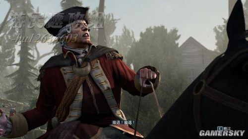 《刺客信条3》第七章之莱克星顿与康科德战役