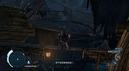 《刺客信条3》老独角任务之死亡宝箱岛的宝藏