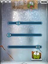 《割绳子》游戏图文通关攻略:第三关3-9