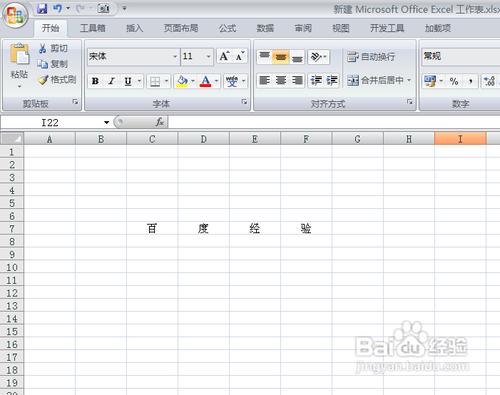 怎样将Excel转化为PDF,excel转换成pdf方法