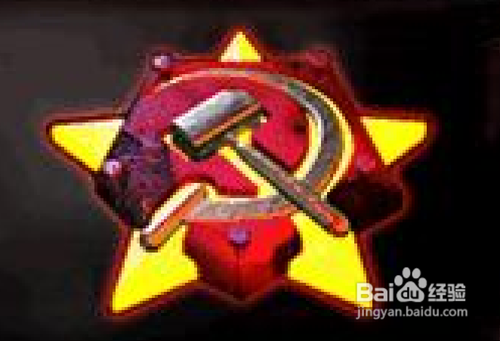 《红色警戒2:共和国之辉》联机教程