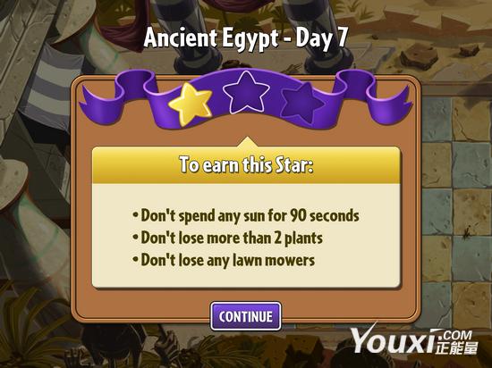 《植物大战僵尸2》埃及第七关教程2星版