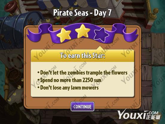 《植物大战僵尸2》海盗第七关教程3星版