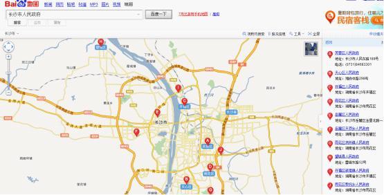 百度地图图文教程